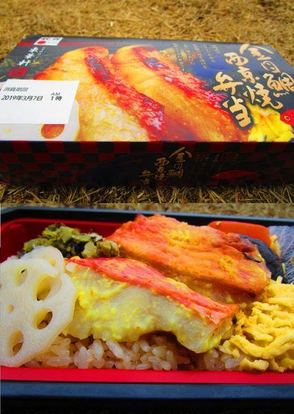 makuyama 1.jpg