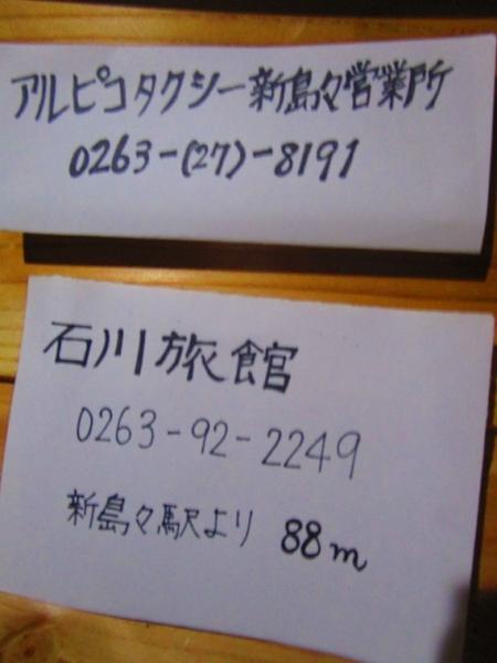 s-IMG_0803.jpg